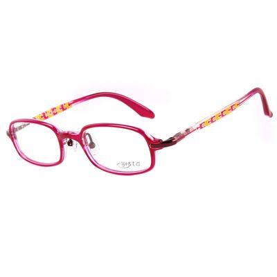 Armação de Grau Infantil Chilli Beans Rosa 0010 - LV.KD.0010.1313 6e1cd8a018