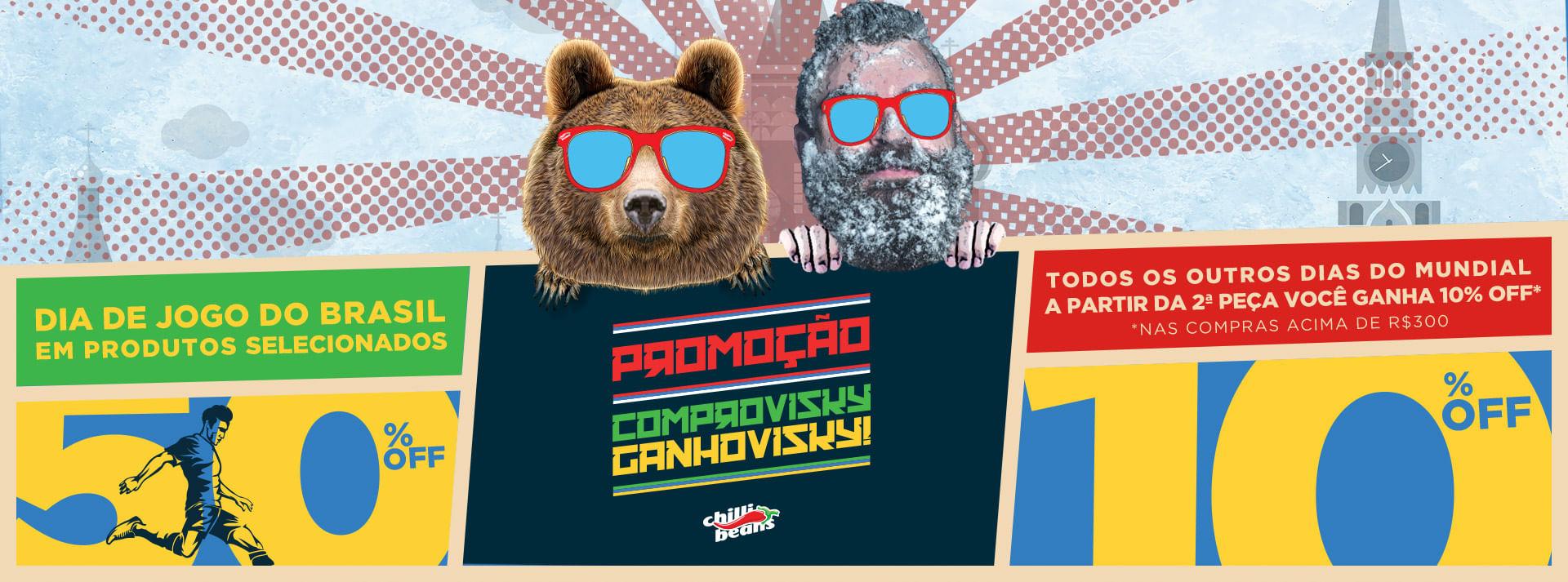f672b36ac7f Promoção Compro VizKy Ganho VizKy