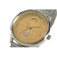 Relógio Analógico Feminino Harry Potter Vira-Tempo Prata RE.MT.0757-2107.5