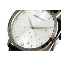 Relógio Analógico Feminino Chilli Beans Galáxia Prata RE.CR.0381-0701.5