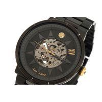 Relógio Automático Masculino Loucuras da Nobreza Luís XIV Rei Sol Ônix  RE.MT.1145-2222.5