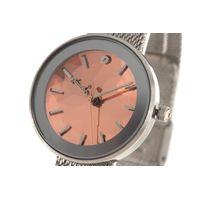 Relógio Analógico Feminino Funk-se Ludmilla Facetado Prata RE.MT.1162-9507.5
