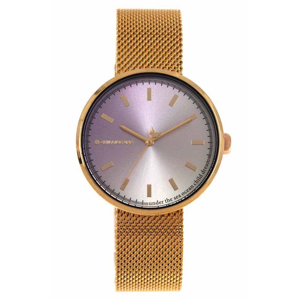 Relógio Analógico Feminino Color Match Sea Dourado RE.MT.1168-9521