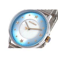 Relógio Analógico Feminino Mar.É Perolado Prata RE.MT.1166-0807.5