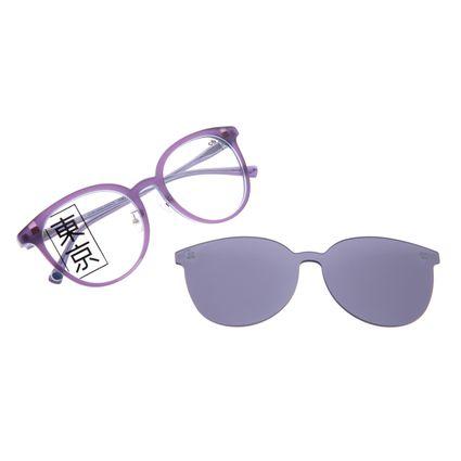 Armação Para Óculos de Grau Feminino Tokyo Sakura Multi Rose LV.MU.0434-0195