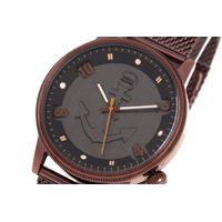 Relógio Analógico Masculino Mar.É Âncora Marrom Escuro RE.MT.1181-0247.5