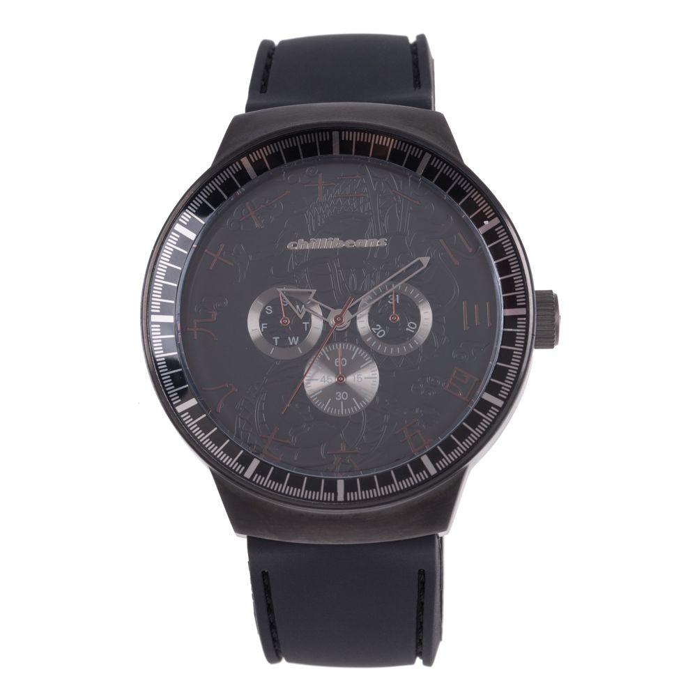 Relógio Analógico Masculino Tokyo Dragão Multi Função Preto RE.ES.0153-0101