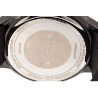 Relógio Analógico Masculino Tokyo Dragão Multi Função Marrom RE.ES.0153-2202.6