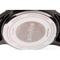 Relógio Analógico Masculino Tokyo Carpas Ônix RE.MT.1079-2222.8