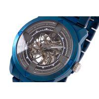 Relógio Automático Masculino A.H Circus Caveira Azul RE.MT.1175-0808.5